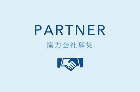 partner_bnr