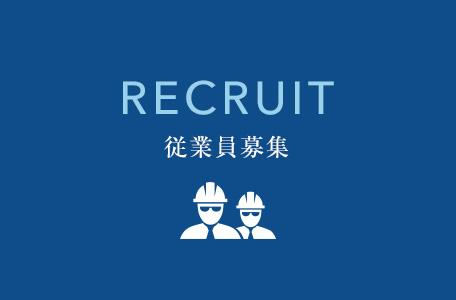 recruit_bnr2